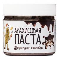 """Арахисовая паста """"Шоколадно-ореховая сладкая"""" (300г)"""